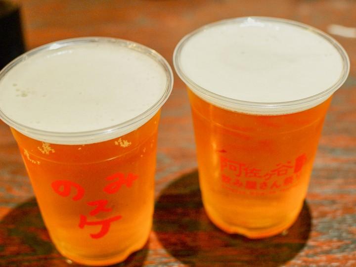 Nomiyasan beer