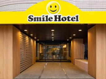 SmileNewEntrance
