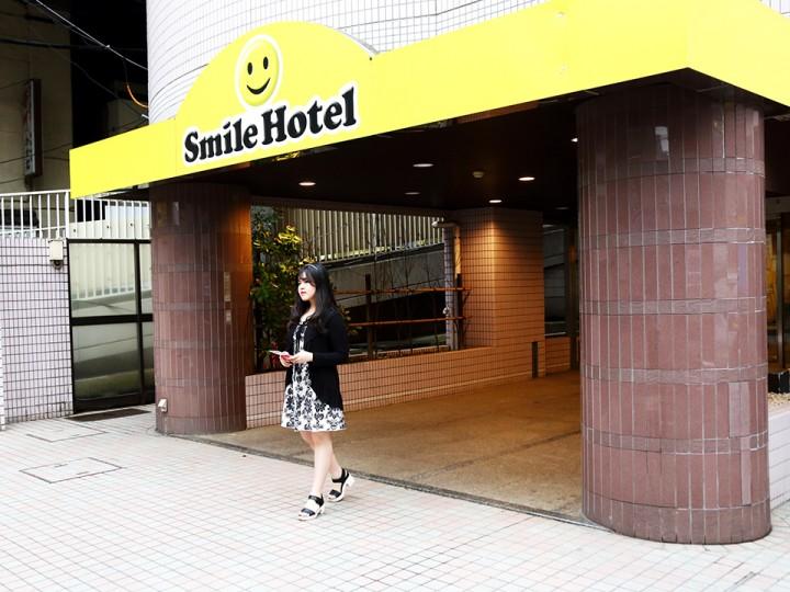 start_SmileHotel1
