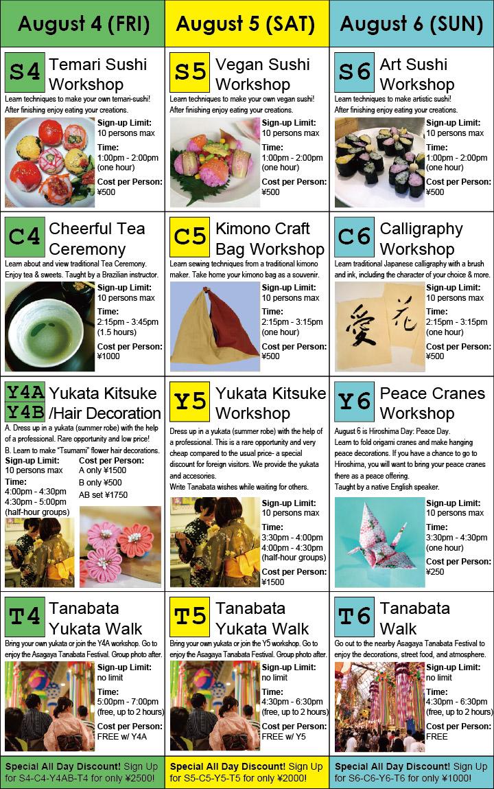 Japan Culture Workshops August schedule