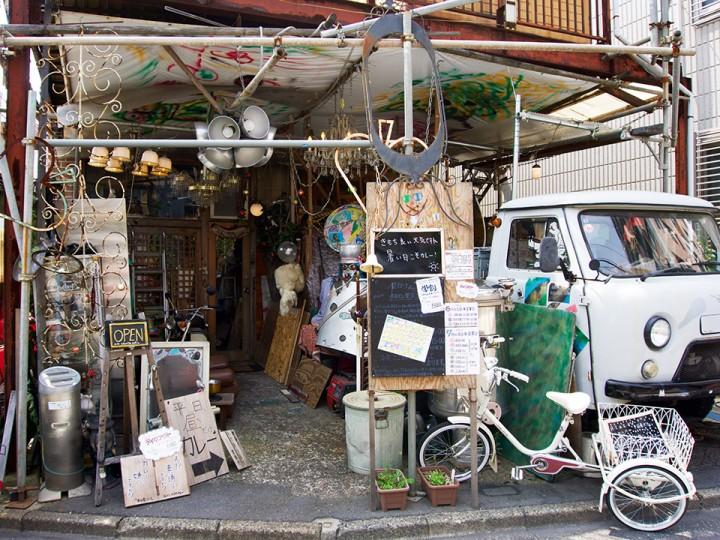 HeijitsuHirudake entrance