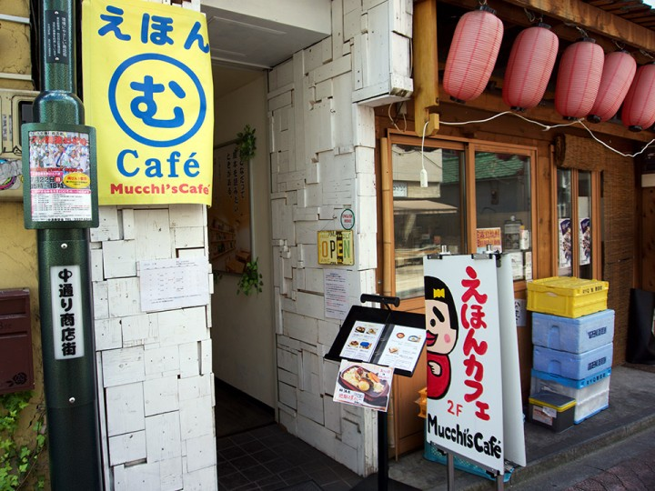 MucchisCafe front