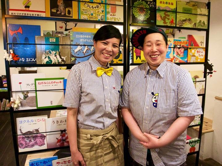 MucchisCafe staff