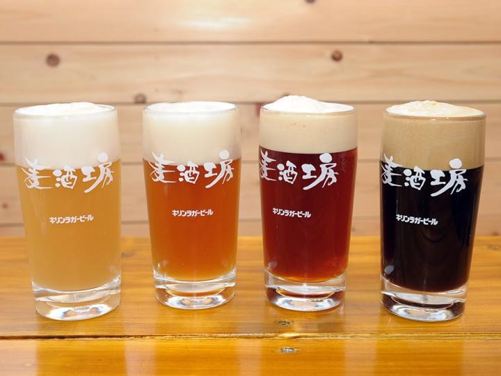 OgiBeerKobo beers