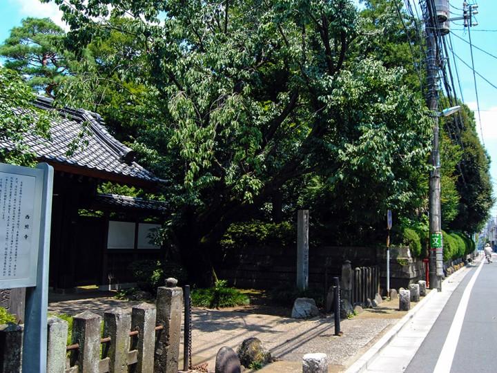 Temples streetview