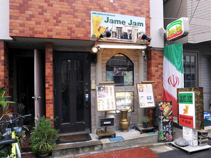 JameJam_front