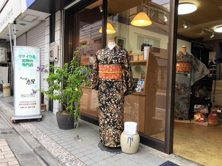 AntiqueStreet_Yoshiya