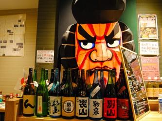 Honzunashi sake