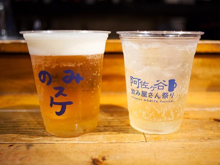 Nomiyasan beer-new