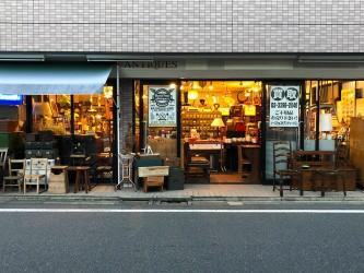 AntiqueStreet