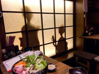 Shinkei interior1