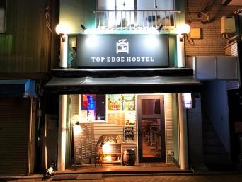 TopEdge Entrance