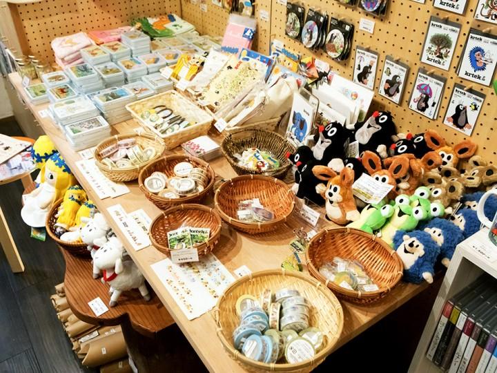 yujiku-goods
